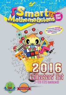 smart-mathematicians-upper-primary-box2016b_cover_small