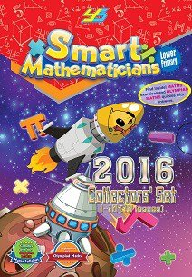 smart-mathematicians-lower-primary-box2016_cover_small